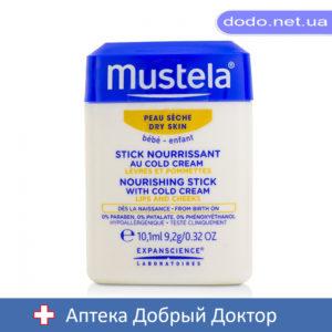 Питательный стик с колд-кремом 10г Mustela  ( Мустела)