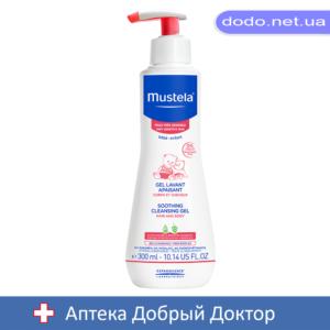 Гель очищающий  для головы и тела для чувствительной кожа 300мл. Mustela (Мустела)