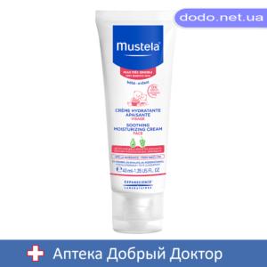 Крем увлажняющий для чувствительной кожи лица 40мл  Mustela (Мустела)