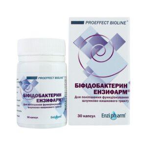 Бифидобактерин Энзифарм капсулы 30шт