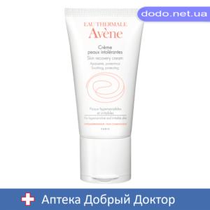 Крем для гиперчувствительной кожи 50мл  Avene (Авен)