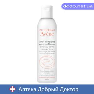 Очищающий лосьон для гиперчувствительной кожи 200мл Avene (Авен)