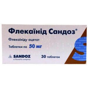 Флекаинид Сандоз 50мг таблетки 30шт