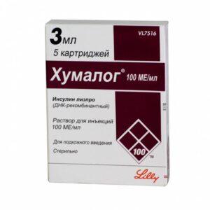 Хумалог 100 МО/мл картридж 3мл №5