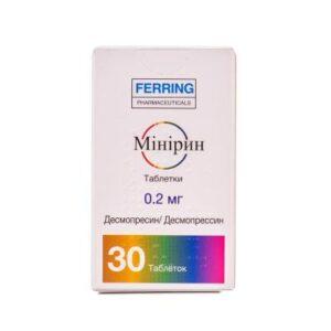 Минирин таблетки 0,2 мг №30 (Десмопрессин)