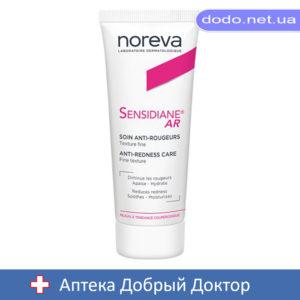 Средство от покраснений Сенсидиан AR 30мл NOREVA (Норева)-Аптека Добрый Доктор