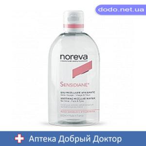 Мицелярная успокаивающая вода Сенсидиан 250мл NOREVA (Норева)-Аптека Добрый Доктор