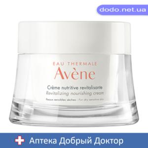 Питательный крем для лица 50мл  Avene (Авен)