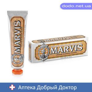 Зубная паста Апельсиновый цвет 75мл Марвис MARVIS