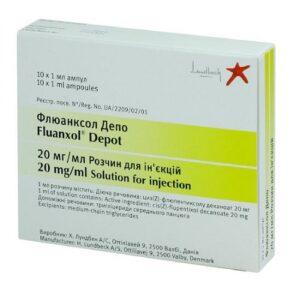 Флюанксол Депо 20мг-мл раствор для инъекций ампулы 1мл N10