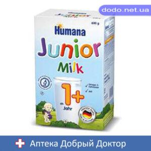 Хумана Джуниор растворимое молоко 600г