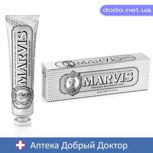 Зубная паста Отбеливающая для курящих 85мл Марвис MARVIS