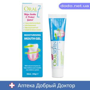 Зубной гель Oral7 Активное увлажнение и восстановление 40 мл