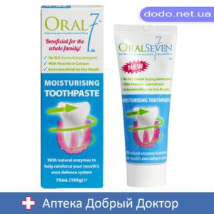 Зубная паста Oral7 Активное увлажнение и восстановление 75 мл