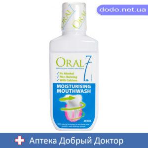 Ополаскиватель Oral7 Активное увлажнение и восстановление 250 мл
