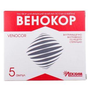Венокор 50мг-мл раствор для инъекций ампулы 5мл N5
