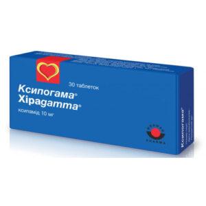 Ксипогама 10мг таблетки  30шт (Ксипамид)