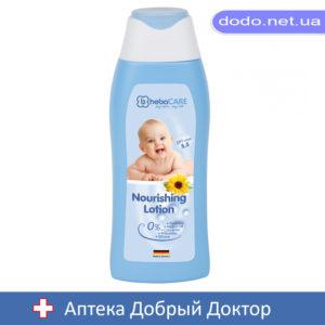 Лосьон детский Питательный 250мл HebaCARE (ХибаКеа)
