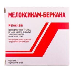 Мелоксикам-Беркана 10мг-мл раствор для инъекций по 1,5мл ампулы 5