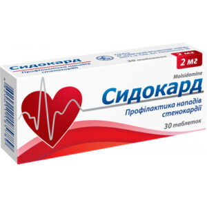 Сидокард 2мг таблетки 30шт (Молсидомин)