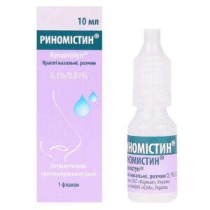 Риномистин 0,1%-0,01% капли назальные 10мл