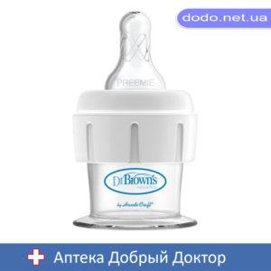 Бутылочка  стартовая для недоношеных с соской Preemie 15мл Dr.Browns (Доктор Браун)