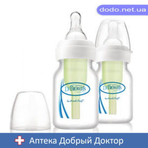Бутылочка Anti-Colic 2шт для недоношенных по 60мл Dr.Browns (Доктор Браун)