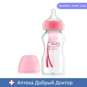 Антиколиковая бутылочка для кормления с широким горлышком Options+, 270 мл, цвет розовый, 1 шт. в уп