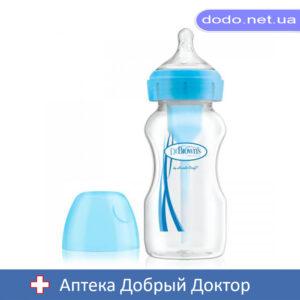Антиколиковая бутылочка для кормления с широким горлышком Options+, 270 мл, цвет голубой, 1 шт. в уп