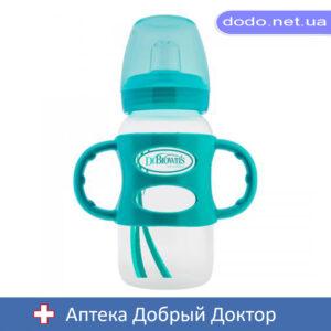 Бутылочка-поильник с широким горлышком и силиконовыми ручками, 270 мл, цвет бирюзовый, 1 шт. в упако