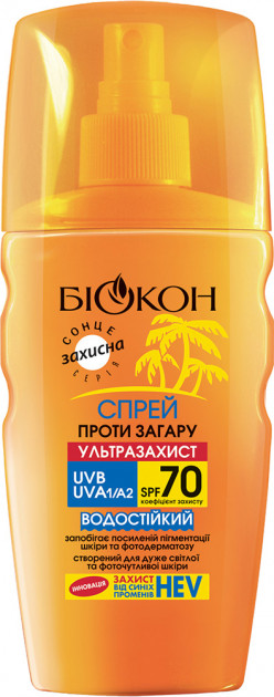 Биокон спрей SPF-70 Ультразащита для загара160мл