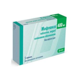 Мофлакса 400мг №5 таблетки (Моксифлоксацин)
