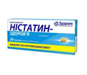 Нистатин 500000 ЕД №20 таблетки