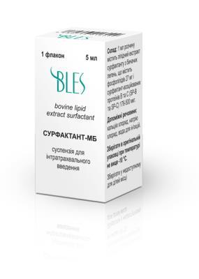 Сурфактант-МБ флакон 5мл BLES(Блес)
