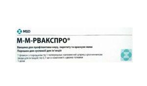 М-М-Рвакспро вакцина корь,краснуха,паротит 0,7мл в шприце №1