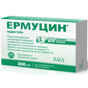 Эрмуцин 300мг №20 капсулы ( Эрдостеин)