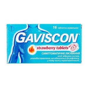 Гавискон клубника №16 таблетки жевательные