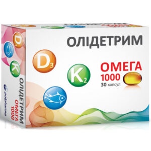 Олидетрим Омега 1000 №30 капсулы