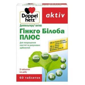 Доппельгерц Актив Гинкго Билоба Плюс, таблетки 60шт