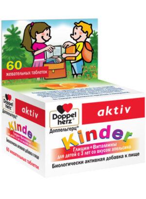 Доппельгерц KINDER Глицин, таблетки жевательные 60шт