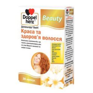 Доппельгерц Бьюти Красота и Здоровъе волос, капсулы 30шт