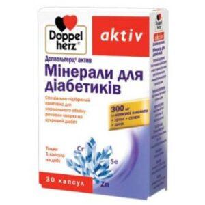 Доппельгерц Актив Минералы для Диабетиков, капсулы 30шт