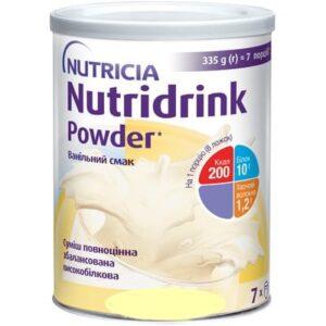 Нутридринк Паудер ваниль Nutridrink Powder 335г Нутриция (Nutricia)