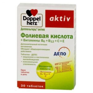 Доппельгерц Актив Фолиевая кислота, таблетки 30шт