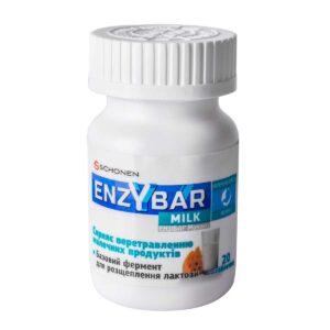 Энзибар Молоко таблетки №20