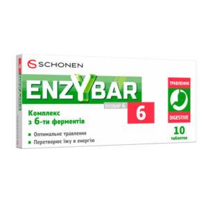Энзибар 6 таблетки №10