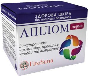 Апилом Дерма косметический крем 25г