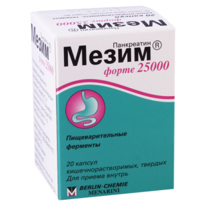 Мезим  25000 капсулы 20шт (панкреатин)