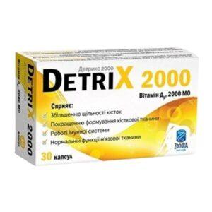 Детрикс 2000 ЕД капсулы №30