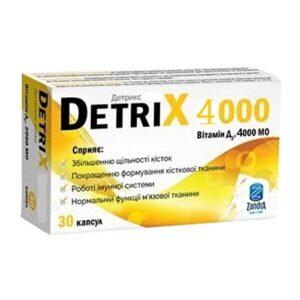 Детрикс 4000 ЕД капсулы 30